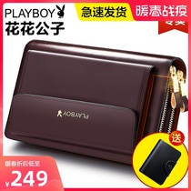 Playboy hand bag mens leather double zipper large capacity business long wallet hand grip bag leather clutch bag