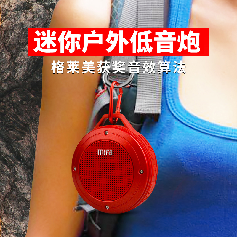 Mifa Walkman Sports Wireless Bluetooth speaker Mini-audio mini-audio mini-audio mini-audio mini-home portable card large volume subwoofer outdoor hiking super-long standby player impact