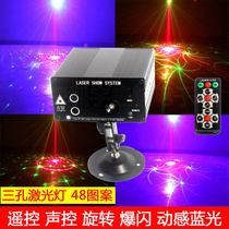 KTV Lights Flashing Lights series of stars bar romantic room colorful color decorative lamp voice-activated rotating light
