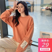 2020 new spring wear sweater female round neck sleeve loose Korean student ins tide wild long-sleeved clothes thin
