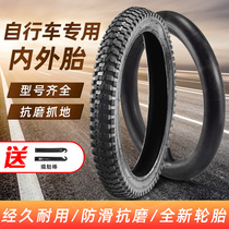 Adult bike tires 20 22 24 26 inch 1.75X2.125 2.40 bike inner and outer tire kit accessories