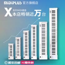 Midiplus X8 X6 88 Keys 25 37 49 61 keys professional counterweight compose Electric Music MIDI keyboard