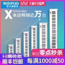 MiDiPLUS X8 X6 88 key 25 37 49 61 key professional counterweight electric music MIDI keyboard