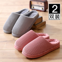 Cotton slippers Ladies Home autumn and winter indoor non-slip warm home lovers winter thick bottom ins hair tow men
