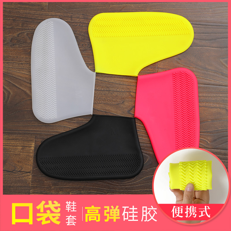 Men's Rainfall Shoes, Waterproof Rubber Shoes, Fashionable Slip-proof Rainfall Shoes, Silicone Shoes, Water Shoes, Low-Up Rainfall Shoe Covers for Men