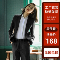 Formwear womens suit college students Korean interview suit spring and autumn fashion suit professional temperament goddess style work clothes