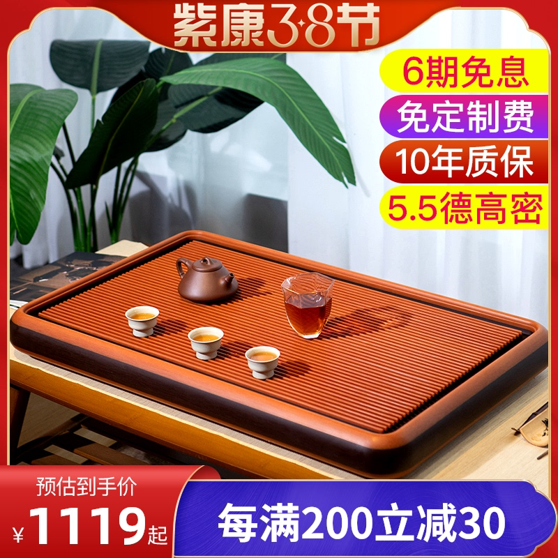 2020 new electric wood tea plate German high-end electric glue wood Taiwan one small household 32 high-secret tea plate