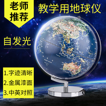 The powerful globe large clear with light glow children early education three-dimensional relief in the English bilingual teaching version of the medium led creative home set up a living room study牀 head cabinet decoration students