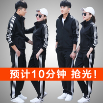Sports suit men spring and autumn new sweater running leisure sports suit men and women couples jacket clothes