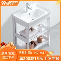 Small household washbasin floor-to-ceiling impotence ceramic one-piece stand washbasin combination powder room washbasin plate