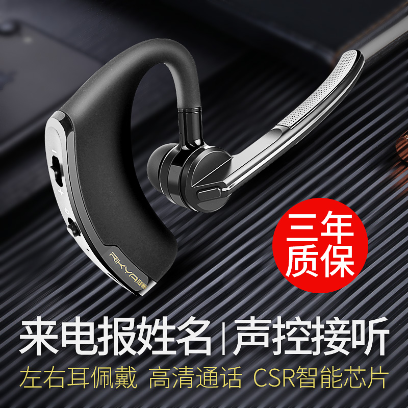 Like V8 Bluetooth Headset, Single-ear and Hanging-ear Wireless Business Basket Teeth Driving with Extra Long Standby and Continuing Telephone Name VIVO Huawei OPPO Apple iPhone Android General-purpose Male