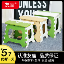 Thickened plastic folding outdoor adult mini bench portable stool household chair train Mazar stool