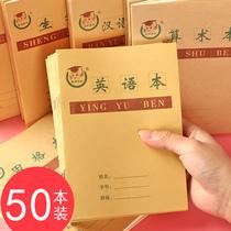 Kindergarten Tian Geben wholesale student book practice Pinyin book Tian character grid primary school students homework book English arithmetic book copy book Japanese character grid unified standard first grade