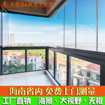 Hainan frameless folding window seal yang-sun panoramic aluminum alloy glass window waterproof 颱 wind push and pull window custom