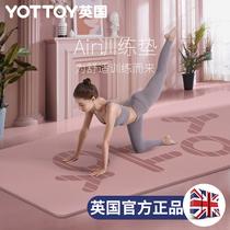 Tapis de yoga tapis maison débutants tapis de yoga antidérapant épaissi et élargi allongé femme corde à sauter danse tapis de fitness