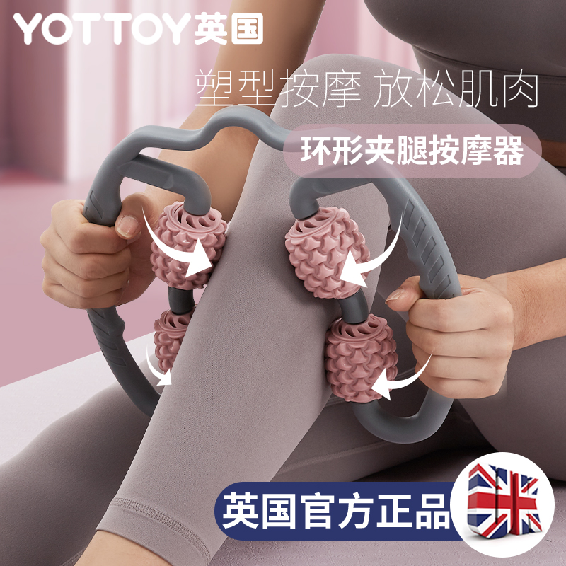 Ring clip calf multi-function massager muscle relaxation Eliminate massage roller shaft thin leg artifact
