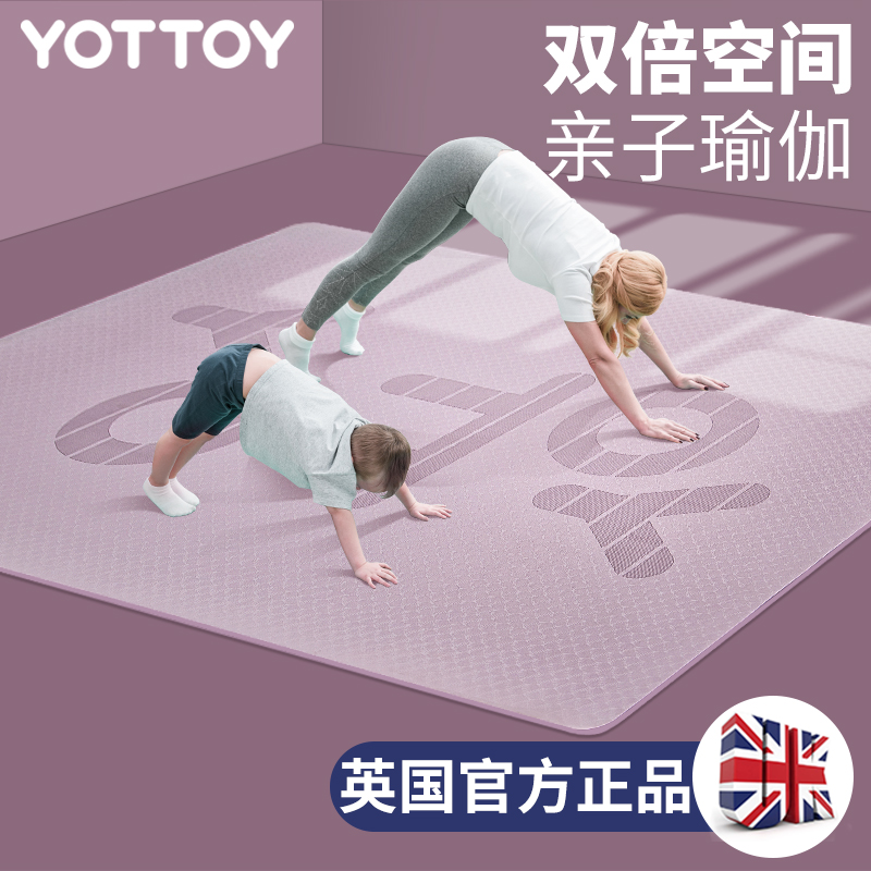 Oversized double yoga mats are thickened and widened with non-slip mats to pad childrens home dance practice fitness mats