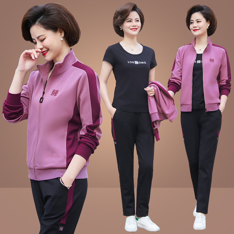 2021 spring and autumn models middle-aged leisure sports suit female middle-aged mother foreign air spring coat large size three thin models