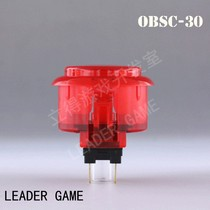 Sanwa Three and button OBSC-30 rocker card key transparent Crystal Japanese original authentic