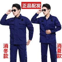 New blue fire summer combat training uniform winter camouflage wear workwear set