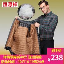 恒源祥全棉中年爸爸保暖羽绒格子衬衫