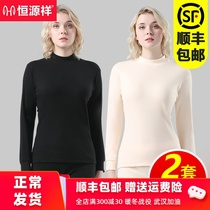 Hengyuanxiang cotton autumn womens trousers in the collar thin sets of semi-high collar cotton sweater warm underwear winter