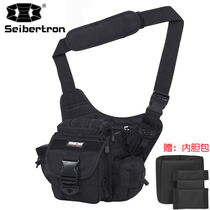 Saibertan Outdoor Mountaineering Tactics single shoulder crossbody bag military fan Saddle Pack male SLR camera bag with inner gall