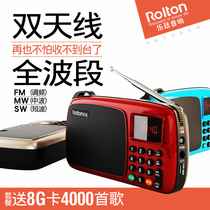 Rolton/Letting T301 Full Band Radio for the Elderly Rechargeable Plug-in Card New Portable Mini-fm