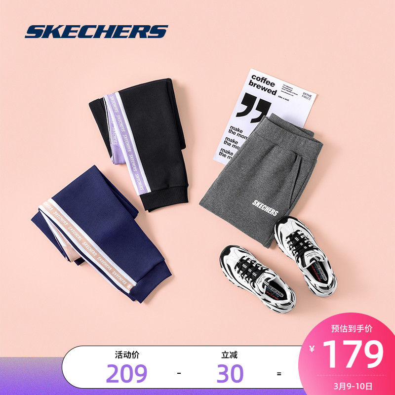 Skechers Sketch Spring 2021 New Bump LOGO String Sports Pants Womens Knitted Pants