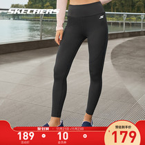 Skechers Sketch Winter New Womens Elastic Tight Knitted Pants Sports Yoga Pants P320W004