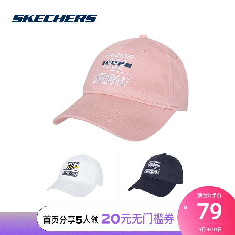 Skechers Sketch men and women with the same comfortable letter embroidered baseball cap 100 sports cap L319U047