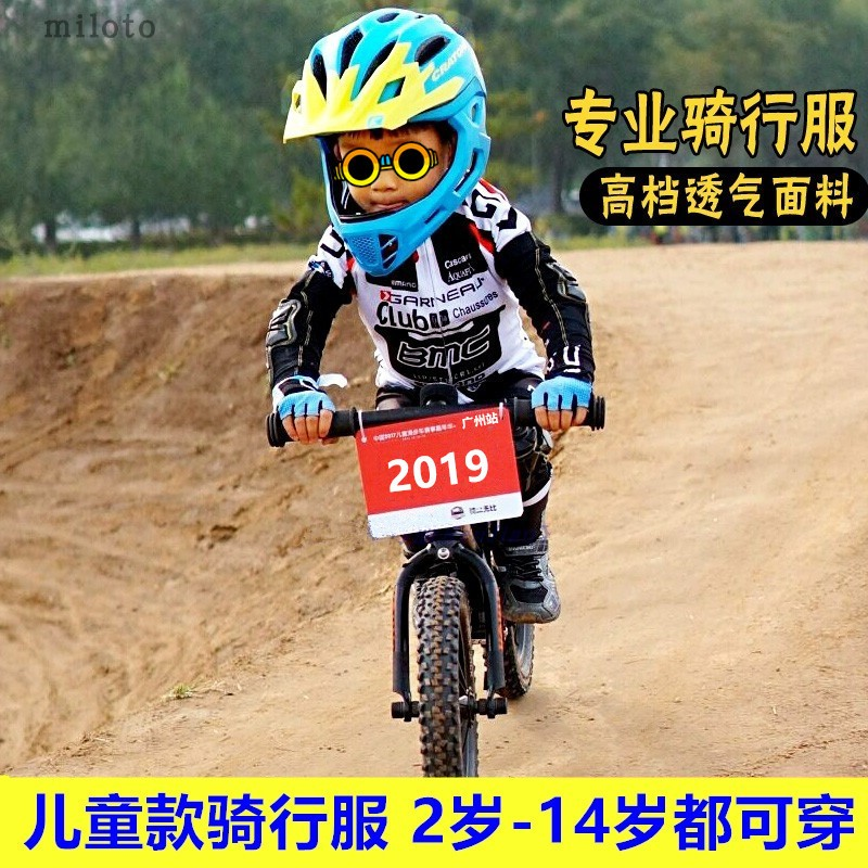 Parent-child short-sleeved suit for children's cycling clothes Spring-Autumn-Summer long-sleeved pulley balance bike racing clothes