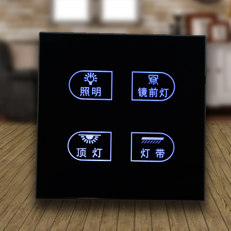 Hotel 220V four-open single-touch switch, glass panel, LED wall, touch home 86 switch