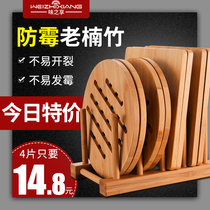 Bowl Cushion insulation Pad Table cushion heat-resistant pad bamboo cushion plate household mat anti-ironing plate Pad cup mat