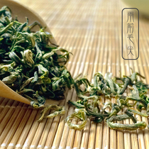 Enshi Selenium-rich Tea Rain Before Maojian New Green Tea Alpine Spring Tea Enshi Yulu 250g Factory Direct Sale in 2019