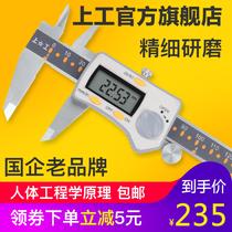 Shangdong Électronique Numérique Étrier Dorigine Type Huile En Acier inoxydable Vernier étrier haute précision 0-150-200-300mm