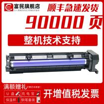 Fumin Applicable Fuji Xerox S1810 Toner cartridge S2010 S2011 Drum holder S2220 S2320 S2420 S2520 Drum set S2110N