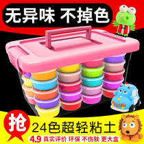 Childrens ultra-light soil 24 color safety non-toxic rubber mud color mud kindergarten hand-made space super paper clay
