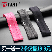 TMT Hair Hoop movement head with men and women equipped with protective amount running basketball fitness guide Sweat antiperspirant Sweat headscarf