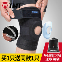 TMT Knee Sports male running meniscus injury outdoor mountaineering basketball riding female professional squat protective gear