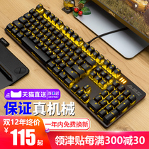 Black Marquis Battle Police game real mechanical keyboard green axis black axis red Axis tea shaft desktop computer Notebook electric Auction CF Cable 104 key external internet cafe eat chicken LOL peripheral net red keyboard man