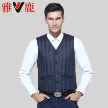 Yalu middle-aged men's down jacket thin Slim short paragraph to increase the size down vest vest vest