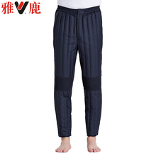 Yalu middle aged and old people's down trousers men's inner liner warm in winter white duck down thickened high waist wearing father's cotton pants