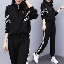 Large womens spring and autumn Korean version of sports and leisure suit fat sister loose Qi sweater two sets of 200 pounds