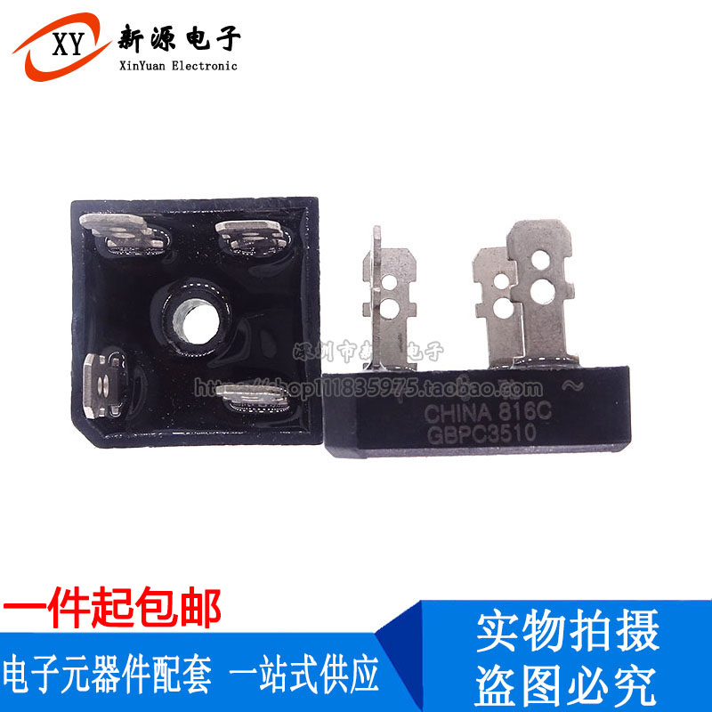 Hisxen variable frequency air adjustment flow bridge MP3510 GBPC3510 S35VB100 35A 1000V square