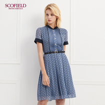 SCOFIELD women lady dress geometric pattern printed ruffle design dress SFOW83711Q