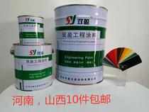 双盈磁漆快干防锈  高光  可定做环保涂料 耐高温耐硷抗老 12公斤