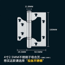 Stainless steel bearing room interior door flap 4 inch hinge 5 inch hinged butterfly slotted child mother door hinge