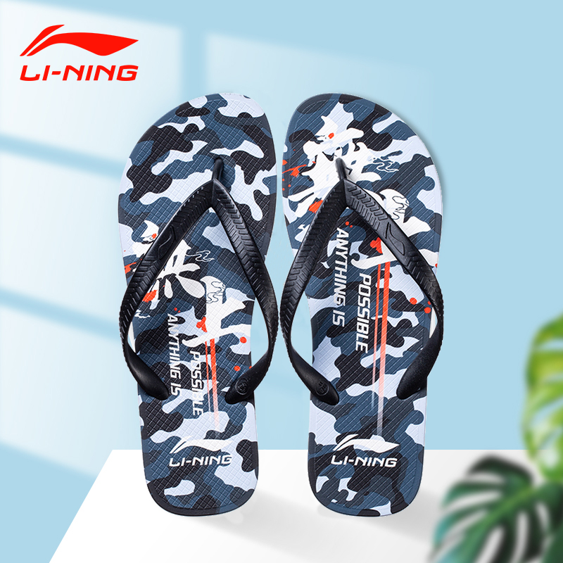 Chinese Li Ning character slippers men and women summer breathable anti-slip wear brand clip-on cool drag trend beach wear