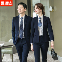 Formwear womens suit professional wear interview suit high-end business suit fashion temperament Bank work clothes autumn